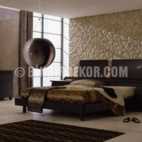 ... and Impressive Contemporary Italian Bedroom Design with Exotic Panel