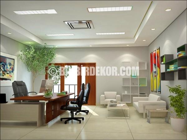 Home Office Interior Design Ideas