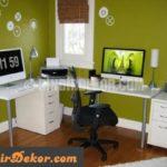 2014 Home Ofis fikirleri