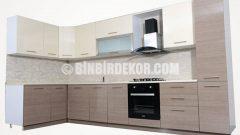 Koçtaş Hazır Mutfak Modelleri ve Fiyatları 2014