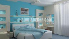 2015 Yatak Odası Duvar Rengi Önerileri Örnekleri
