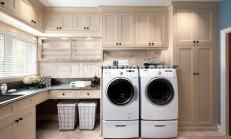 2015 Çamaşır ve Ütü Odası Dekorasyonları