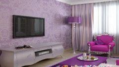 Salonlar İçin En Güzel Renk Kombinleri