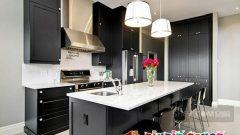 Mutfak Dolabında Siyah Rengi Denediniz Mi ?..
