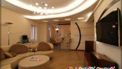 Modern Salonlar İçin Asma Tavan Örnekleri