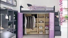 Küçük Yatak Odaları İçin Depolama Çözümleri