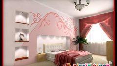 Yatak Odalarınız İçin Harika Duvar Boya Renkleri